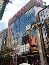 渋谷マンションウェルス 周辺