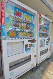 渋谷マンションウェルス 自販機