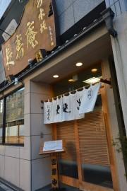 赤坂ロイヤルマンション 周辺環境