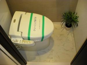 牛込ハイマンション トイレ