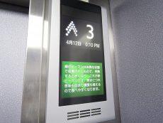 トーカンマンション深沢 エレベーター
