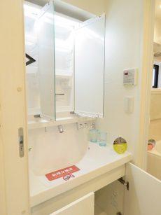 トーカンマンション深沢 洗面化粧台
