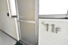 薬王寺ニューハイツ 11階