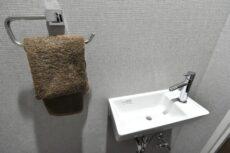 チサンマンション千石 トイレ