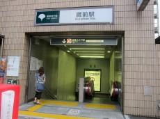 クレアシオン浅草Ⅱ 蔵前駅