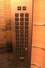 青山パークタワー エレベーター