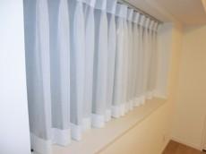 薬王寺ニューハイツ 横長の出窓 2面採光です