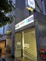 飯田橋第1パークファミリア 飯田橋駅C1出口