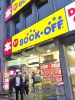 飯田橋第1パークファミリア 飯田橋駅周辺のブックオフ