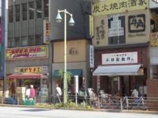 ライオンズマンション池田山 五反田駅周辺