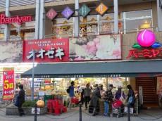 芦花公園スカイハイツ 駅前スーパー