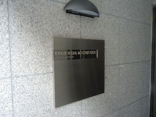 コンシェリア日本橋 館銘板