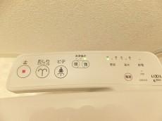 ライオンズマンション東麻布 トイレ