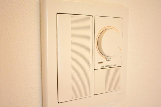 GSハイム都立大 9.0帖洋室調光
