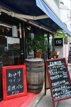 ST青山 階下には飲食店が入っています。