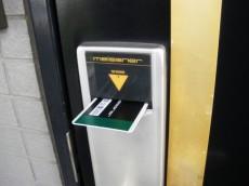 サントーア哲学堂公園 カードキー