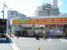 「レクセルマンション笹塚」