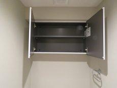 二子玉川ロイヤルマンション トイレ吊戸棚