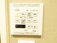 二子玉川ロイヤルマンション 浴室換気乾燥機