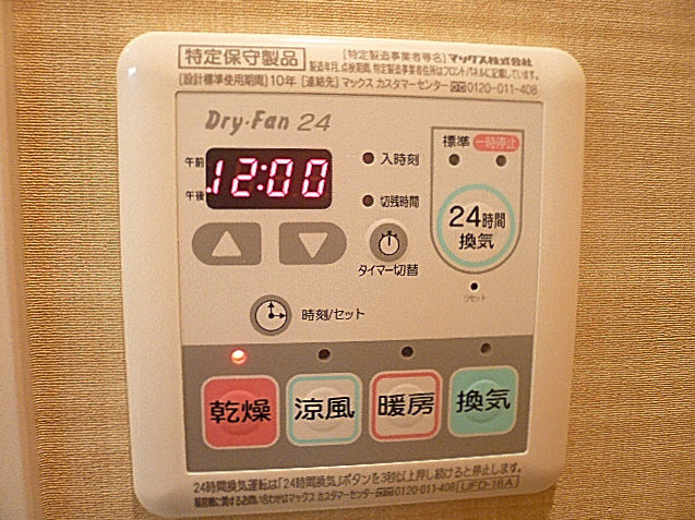 青山アジアマンション バスルーム