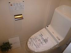 マンション白金台 トイレ