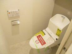朝日千駄木マンション トイレ