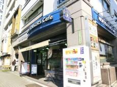 宝生ハイツ カフェ