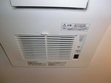 ヴィラグレイス西落合 換気扇には暖房機能あり