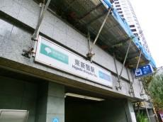 グリーンヒル新宿 東新宿駅