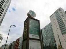 グリーンヒル新宿 バス停