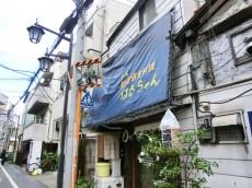 グリーンヒル新宿 周辺環境