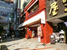 シャンボール松濤 渋谷の街並み