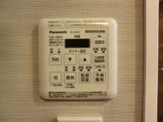 パセオ青山 バスルームには浴室換気乾燥機
