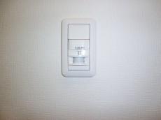 第23宮庭マンション 人感センサーも付いています