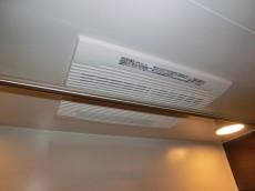 第23宮庭マンション 浴室換気乾燥機付