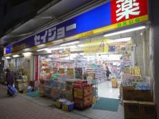日神デュオステージ上北沢 上北沢駅周辺のセイジョー