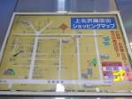 日神デュオステージ上北沢 上北沢ショッピングマップ