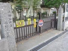 レジデンシャルステート砧 山野小学校