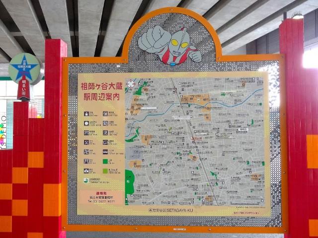レジデンシャルステート砧 祖師ヶ谷大蔵駅周辺案内図