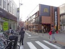 東海経堂マンション 駅周辺