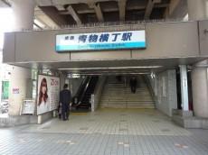 コートハウス東品川 青物横丁駅