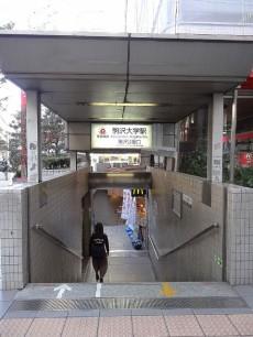 キャニオンマンション駒沢公園 駒沢大学駅