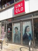キャニオンマンション駒沢公園 駒沢大学駅前商店街
