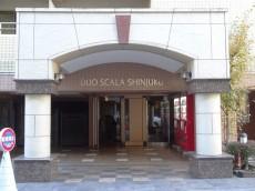 ディナスカーラ新宿 エントランスはオートロック完備