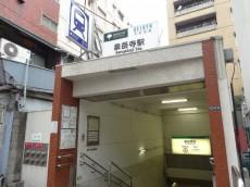 高輪中台マンション 泉岳寺駅