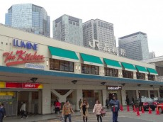 高輪中台マンション 品川駅