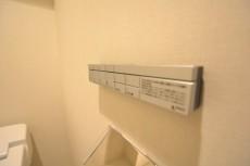 レジデンシャルステート砧 トイレ2