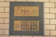 ユーロハイツ成城南 お部屋案内標識