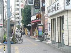 用賀マンション 駅周辺