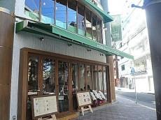 サンビューハイツ元麻布 カフェ